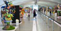 Exposició del Ninot 2020