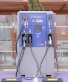 carregador McDonald's - cargador McDonald's